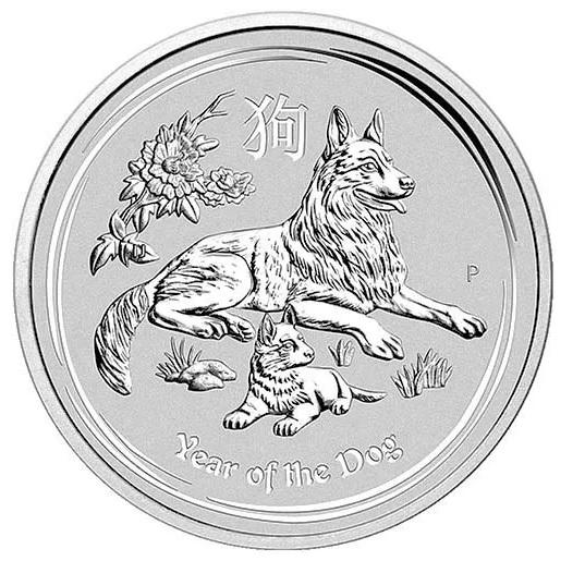 2018 1 oz Australian Lunar II The Year of the Dog Silver Coin